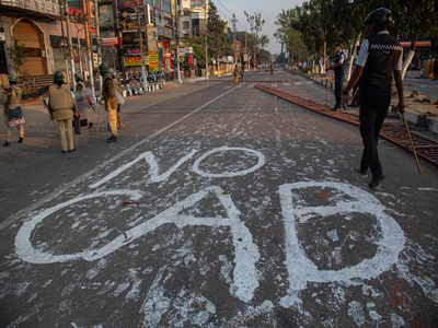 Jamia Teachers' Association and student community distance themselves from violence