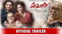 Sanjhbati - Official Trailer