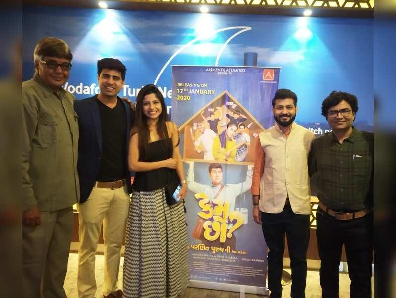 Trailer of Kinjal Rajpriya & Tushar Sadhu starrer Kem Cho? launched