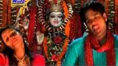 Bhojpuri Devi Geet And Devotional Song 'Chum Chum Ke Nachata' Sung By Pawan Bihari