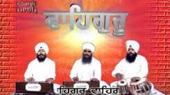 Shabad Gurbani: Punjabi Bhakti Song 'Waheguru Waheguru' Sung By Sant Surinder Singh Ji
