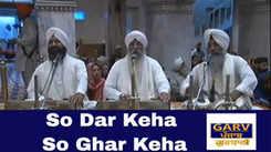 Gurbani Shabad: So Dar Keha So Ghar Keha | Punjabi Devotional Song