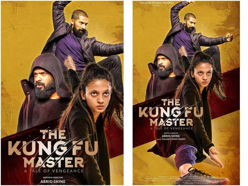Neeta Pillai, Jiji Scaria and Sanoop pack a punch in 'The Kung Fu Master' first poster