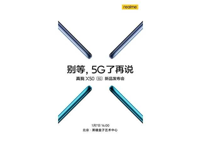 Realme's first 5G smartphone is coming on January 7