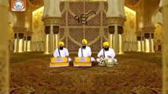 Punjabi Devotional And Spiritual Song 'Mere Sahiba Gun Gawa Nit' Sung By Bhai Pardeep Singh Ji