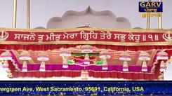 Punjabi Devotional And Spiritual Song 'Shabad Kirtan Gurbani' Sung By Jatha Bhai Harpreet Singh