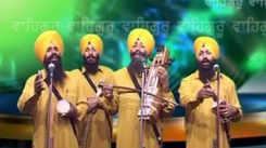 Punjabi Devotional And Spiritual Song 'Fauj Ne Charahayee Kiti' Sung By Dhadi Sukhdev Singh Chamkara