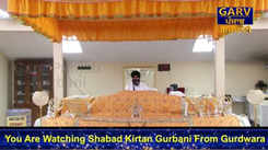 Shabad Kirtan: Punjabi Devotional And Spiritual Song 'Mera Baid Guru Govinda' Sung By Bhai Sukhwinder Singh Ji