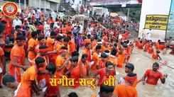 Bhojpuri Bhajan And Devotional Song 'Nacha Kawriya Jhumke' Sung By  Ankit Gupta