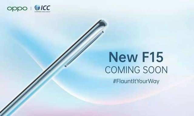 Oppo F15 to launch in India soon