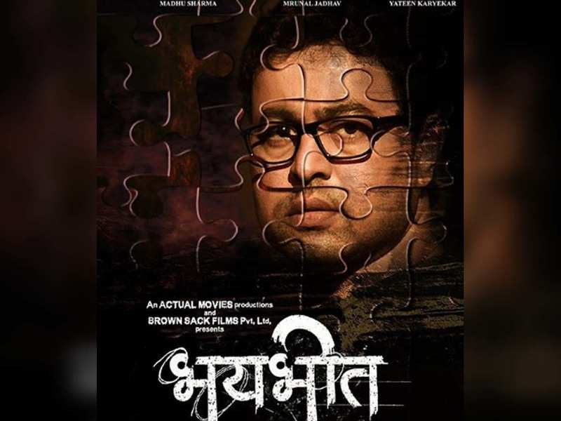 'Bhaybheet': Subodh Bhave carries an intense look in the first look poster of his next