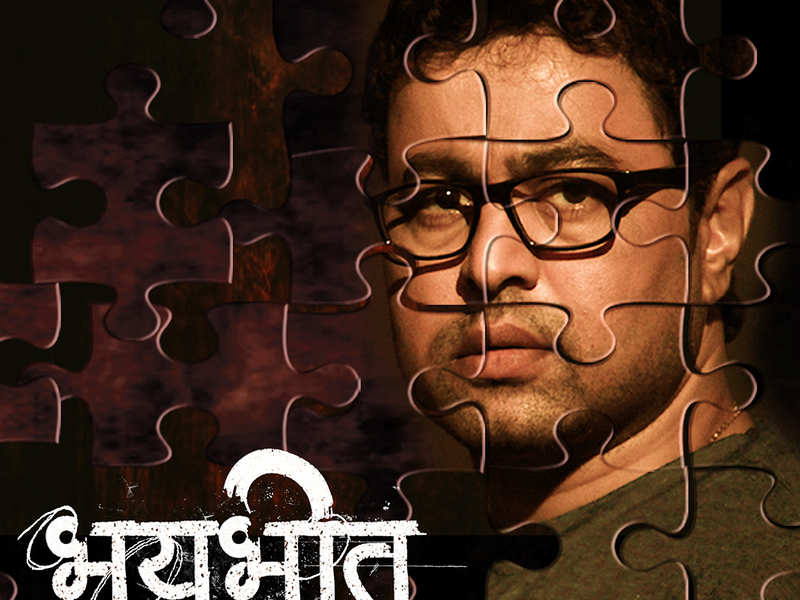 Subodh Bhave to begin 2020 on a 'fearful' note