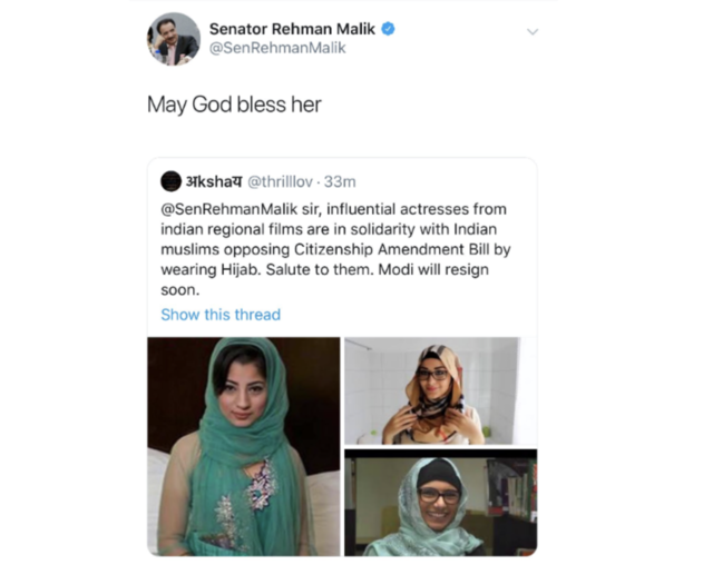 When a former Pak minister 'shared' images of three porn stars on Twitter