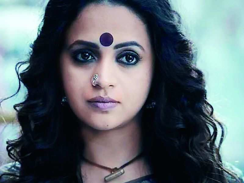 Bhavana gets an intriguing makeover for her next