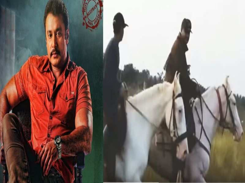 When Darshan went galloping with his son
