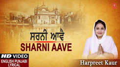 Punjabi Bhakti Song 'Sharni Aave' (Lyrical) Sung By Harpreet Kaur