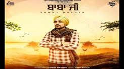Punjabi Bhakti Song 'Baba Ji' Sung By Sunny Dasuya