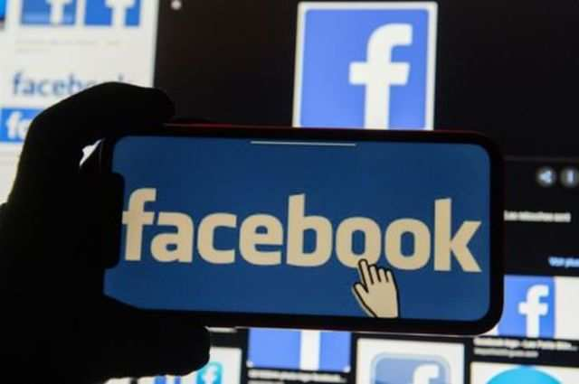 Facebook launches four new privacy features