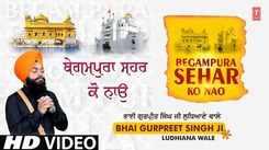 Punjabi Bhakti Song 'Begampura Sehar Ko Nao' Sung By Bhai Gurpreet Singh Ji