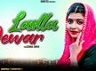 Latest Haryanvi Song Ladla Devar Sung By Aman Lajwana