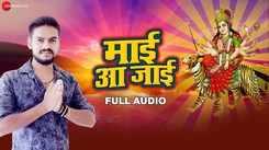 Bhojpuri Devi Geet And Devotional Song 'Mai Aa Jaai' Sung By Vijay   Chouhan