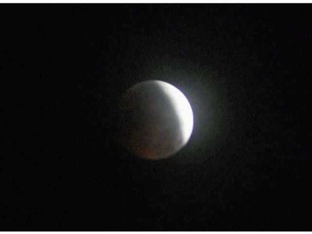 Lunar Eclipse 2020: Follow these tips to click great images from your smartphone