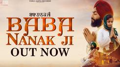 Punjabi Bhakti Song 'Baba Nanak Ji' Sung By Harihar Singh & Gurpreet Kaur