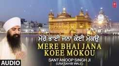 Punjabi Bhakti Song 'Mere Bhai Jana Koee Mokou' Sung By Sant Anoop Singh Ji