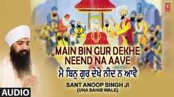 Punjabi Bhakti Song 'Main Bin Gur Dekhe Neend Na Aave' Sung By Sant Anoop Singh Ji
