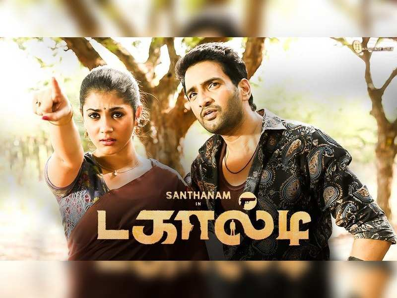 Santhanam's Dagaalty to hit screens on January 31