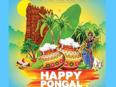 Happy Pongal 2020: Pictures and Greeting Cards