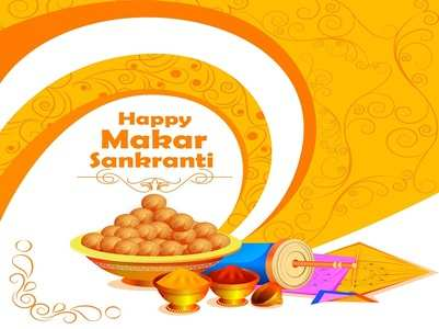 Makar Sankranti: 15 quotes and messages