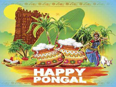 Happy Pongal 2020: Images, Cards, GIFs