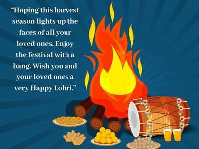 Happy Lohri 2020: Images, Wishes and Messages