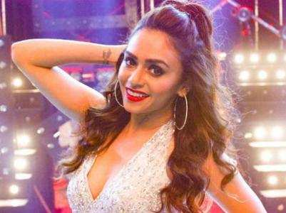 Gear up for this new item song featuring Amruta Khanvilkar