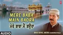 Punjabi Devotional And Spiritual Song 'Mere Baba Main Baora' Sung By Bhai Sunil Arora