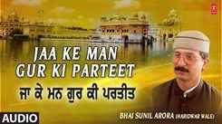 Punjabi Devotional And Spiritual Song 'Jaa Ke Man Gur Ki Parteet' Sung By Bhai Sunil Arora