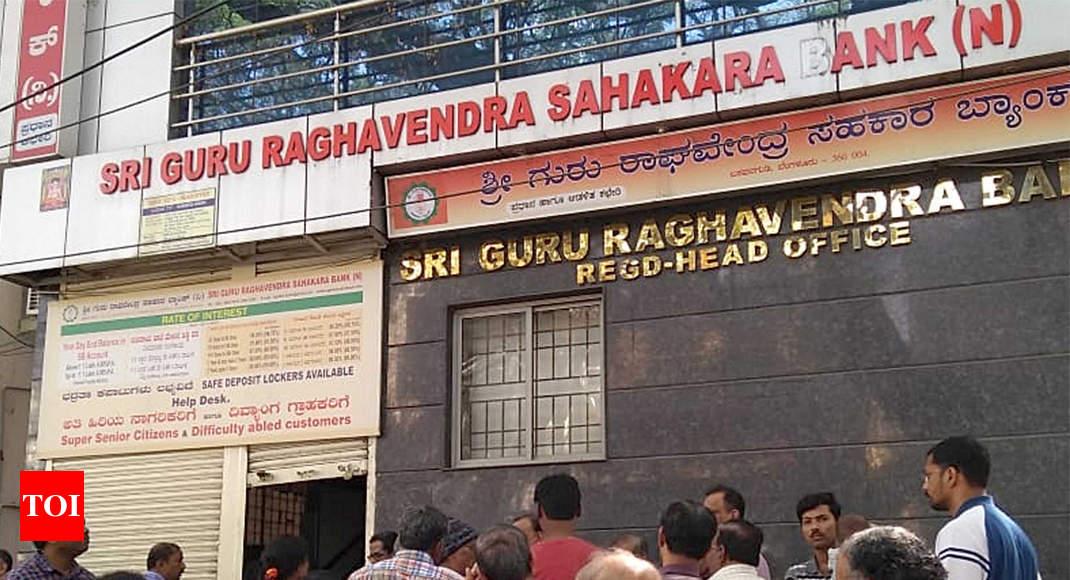 Image result for Sri Guru Raghavendra Co-operative Bank