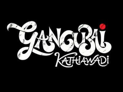 Watch: Alia unveils Gangubai Kathiawadi logo