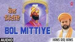 Punjabi Bhakti Song 'Bol Mittiye' (Audio) Sung By Hans Raj Hans