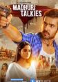 Madhuri Talkies - An MX Original Series