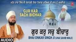 Punjabi Bhakti Song 'Gur Kar Sach Bichar' Sung By Bhai Onkar Singh