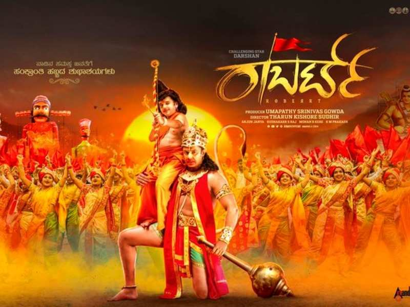 'Roberrt':  Challenging star Darshan stuns the audience with film's second motion poster