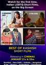 Best Of Kashish Short Films