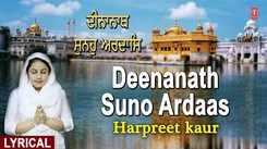 Punjabi Bhakti Song 'Deenanath Suno Ardaas' (Lyrical) Sung By Harpreet Kaur