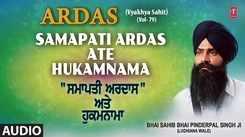 Punjabi Shabad 'Samapati Ardas Ate Hukamnama' (Audio) Sung By Bhai Pinderpal Snigh Ji