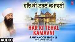 Punjabi Bhakti Song 'Har Ki Tehal Kamavni' (Audio) Sung By Sant Anoop Singh Ji