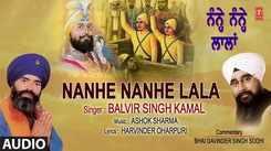 Punjabi Bhakti Song 'Nanhe Nanhe Lala' Sung By Balvir Singh Kamal
