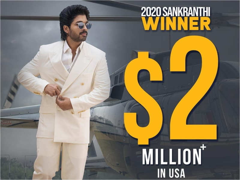Ala Vaikunthapurramuloo Is The 1st Indian Film In 2020 To Enter 2 Million Club In The Usa Telugu Movie News Times Of India