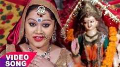 Bhojpuri Devotional And Spiritual Song 'Aaj Ganga Snaan Ke Din' Sung By Anu Dubey